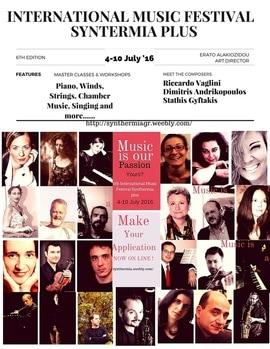 6th International Music Festival Synthermia- Summer Academy